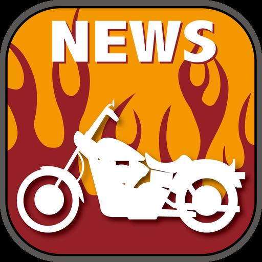 バイクのブログまとめニュース速報