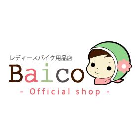 レディースバイク用品店 Baicoアイコン