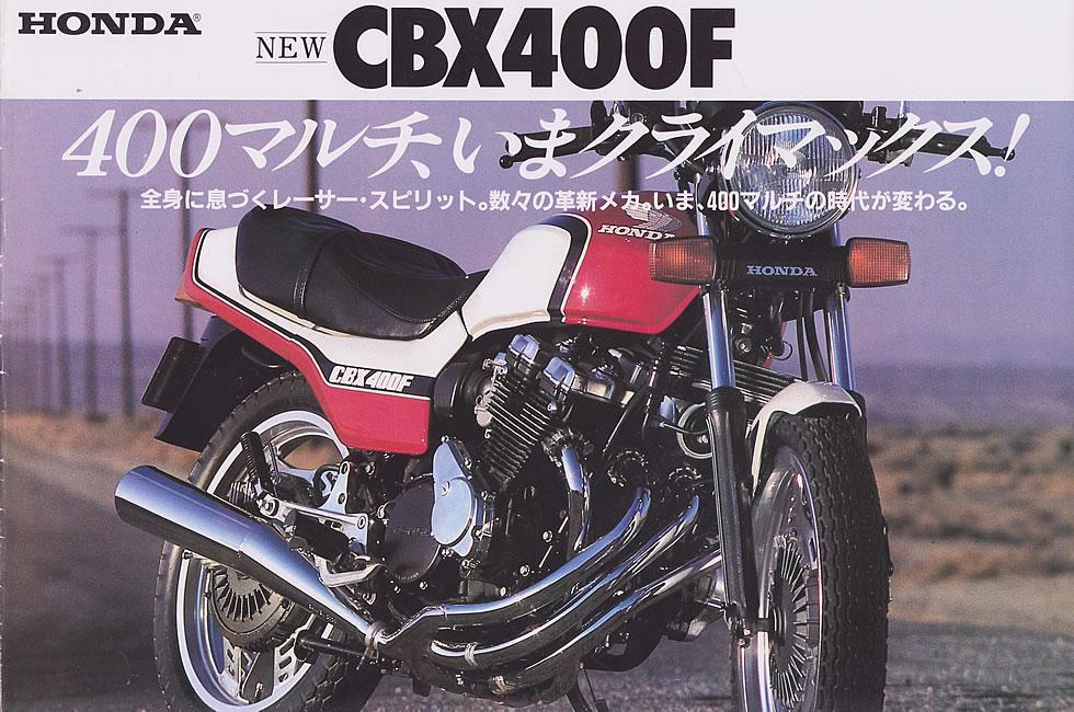 CBX400F-1