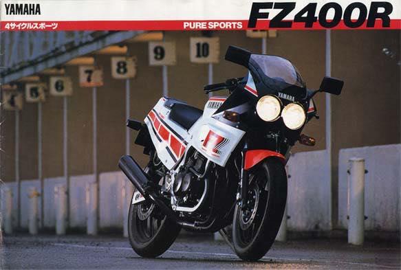 FZ400R