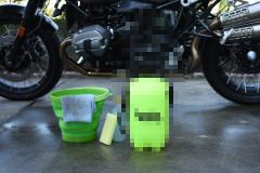 【洗車】2,000円でバイクの洗車が変わる!マンション住みで洗車に悩むライダーが使ってみた